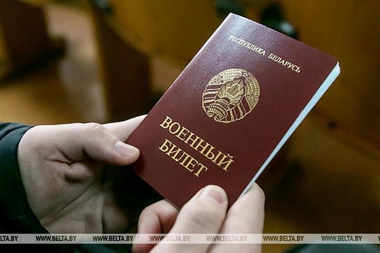 Отправка призывников на срочную военную службу началась в Беларуси