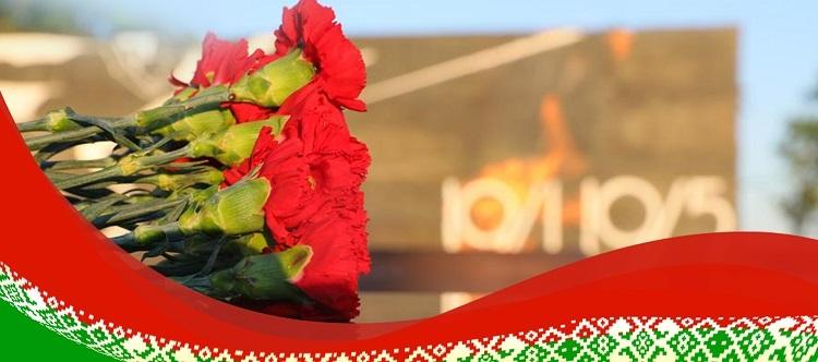 В районе пройдут мероприятия, посвященные Дню всенародной памяти жертв Великой Отечественной войны