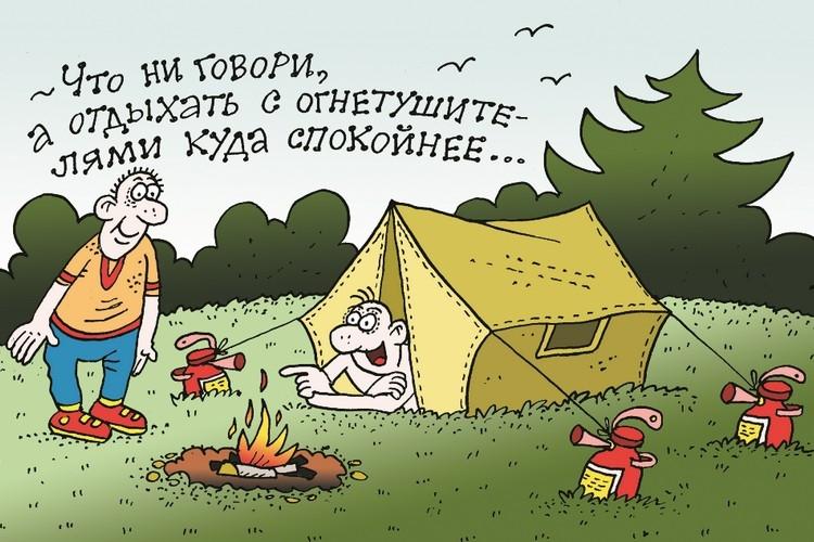 МЧС напоминает об опасности разведения открытого огня в лесах и на торфяниках